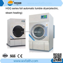 low noise, low dirt restaurant clothes dryer laundry machine import