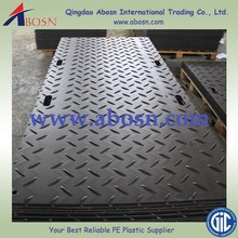 Composite HDPE Road and Bridge Construction mat/HDPE Road Plates/Ground Cover Mats