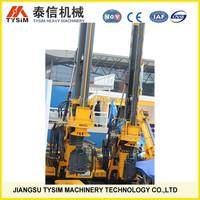hydraulic boring machine, KR200A civil engineer equipment, earth drilling machine