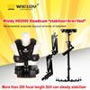 Wieldy camera steadicam vest arm stabilizer China DSLR steadycam