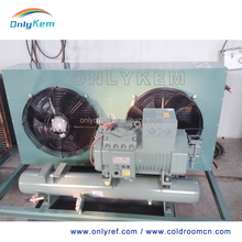 High frequency commercial condensing unit