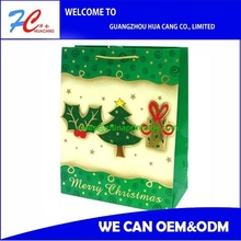 Available luxury custom art paper bag with birthday gift package