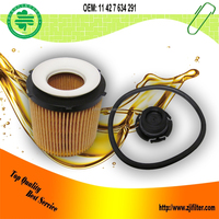 Automotive Oil Filter for BMW 11427634291