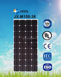 PV solar panel price 150W monocrystalline solar panel