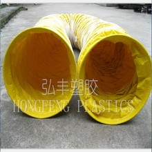 yellow pvc flexible plastic type ventilation round duct hose