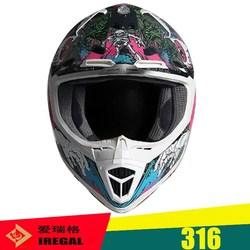 China flip-up helmet new ABS motorcycle flip-up helmet new