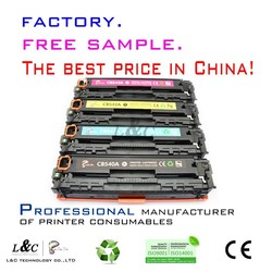 2015 best price compatible color laser printer CB540A(125A) series for hp Color LaserJet 1215/1315/1515/1518 toner cartridge
