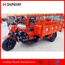 Shineray pedicab tricycle, pedicab rickshaw