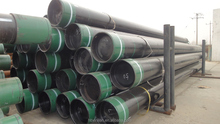 "API 5CT 7 5/8"" J55/K55/N80/P110BTC/LTC/STC oil casing/oil tube"