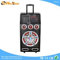 Supply all kinds of hertz speaker,rj45 ceiling speakers,wireless speaker bluetooth docking station