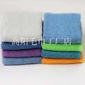 toallas salón microfbier