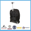 Factory Directly Selling Trolley Suitcase Luggage Bag Travel Backpack