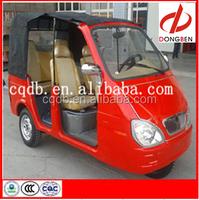 200cc Tricycle Car /Motor Taxi/3 Wheel Car