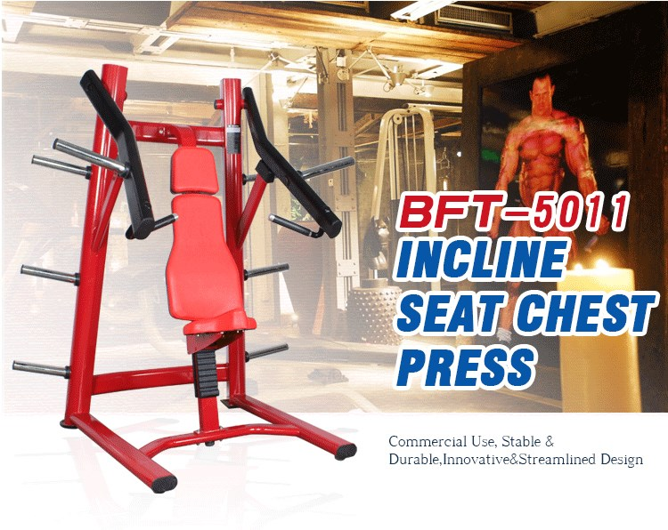 BFT-5011 Incline Chest Press,Integrated gym trainer.Hammer plated loaded gym trainer