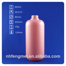 New Arrival Attractive Plastic PE bottle manufacturers in Guangdong J0056