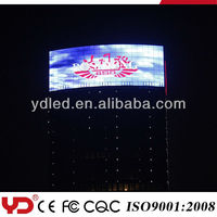 Weatherproof outdoor advertising led display screen