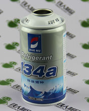 R134a Iron Bottle Hight Pressure Spray Can