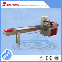 HSH 120S high quality Multi-Function low price bar soap/scrubber packing machine