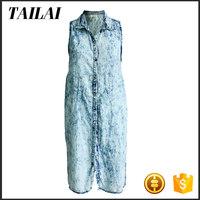 China supplier Fashion Beautiful night dress korean