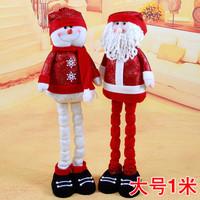Telescopic Christmas dolls 1 meter claus snowman venue christmas decor
