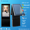 55 inch lcd touch screen computer monitor