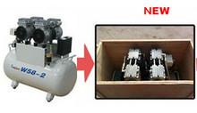 popular updated air compressor