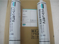 Dow Corning SE 4486 Thermally Conductive Moisture Cure RTV silicone