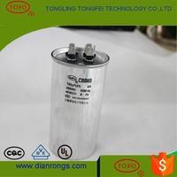 ac motor super capacitor 100 farad capacitor