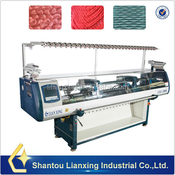 commercial knitting machine