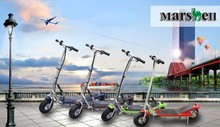 CE approved e scooter kids electric scooter DR24300