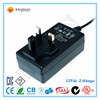 12 Volt 2 Amp Power Adapter, AC to DC Regulated UL 12v 2a Power Supply Wall Plug Extra long 2.5M Cord