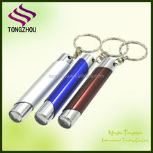 Zoom Mini torch Keychain,led light keychain,LED Keychain Light with carabiner