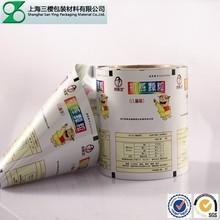 film printing packaging for tube packaging