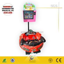 Promotion price electronic racing car game machine, 3D video small racing