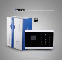 Smart home control APP,CE/ROHS certificated, wireless GSM alarm& security alarm&intrude wireless alarm system
