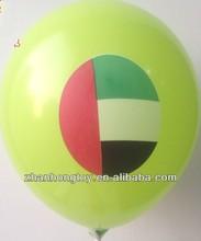 12inch 3.2g latex balloon with U.A.E flag printing