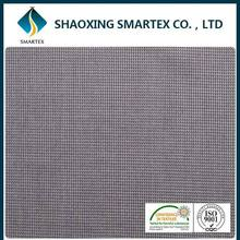 2015 New China Manufacturer Blend fabric dress thin short