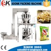confectionery used packaging machine for sale