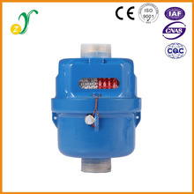 rotary piston brass body digital volumetric potable water meter key