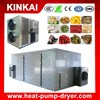 2015 Hot Sale industrial food dehydrator ,vegetable dryer machine