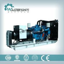 440kw/550kva silent self power low price soundproof diesel generator
