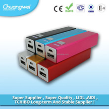 Colorful choice best quality mobile 2600mah power bank