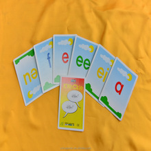 educational cards sets printing product YH1318