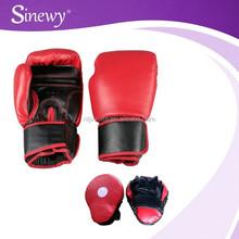 Hot sell Design custom logo boxing gloves pakistan as seen tv