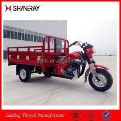 150CC New Cargo Tricycle /Trike Wheel Motorcycle/ Three Wheel Motorcycle