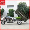 Hot Sale High Quality Chinese Electric Motorcycle Three Wheels Price Folding Bike