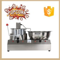 220v 12w Overheat Protection Popcorn Maker with Switch Control