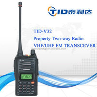 High Quality walkie talkie low frequency transceiver
