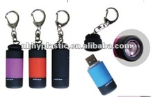 Promotional Torch USB led keychain light