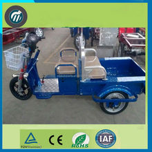 electric tricycle for kids / electric tricycle tuk tuk / electric tricycle spare parts